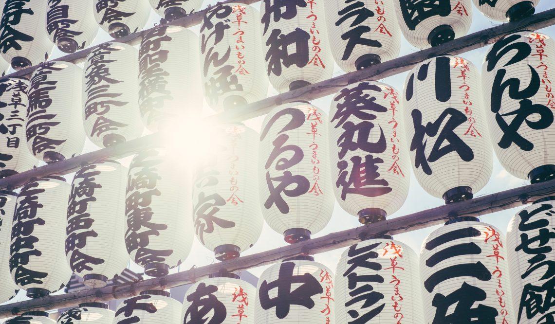 Percayakan Pada 5 Aplikasi Ini Untuk Mendongkrak Kemampuan Bahasa Mandarin Kamu