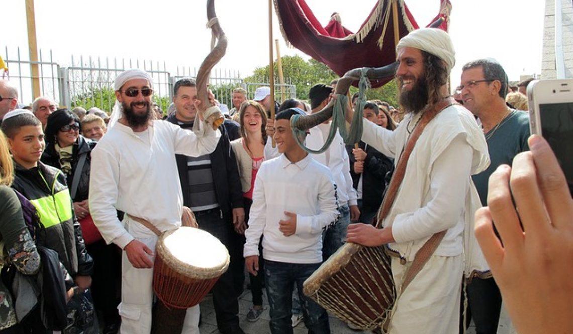 Kumpulan Kosakata Bahasa Ibrani Untuk Memudahkan Komunikasi